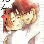 日本最大級の恋愛ブログ! マキト恋愛道場