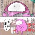 【8コマ】推しを前にすると言語障害を患いがちなオタク