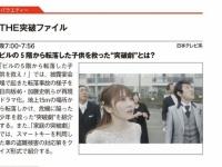 【日向坂46】加藤史帆、あの第七世代芸人と結婚!!!!!