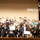 『ITで生駒の未来をつくる挑戦! - IKOMA Civic Tech Award 2016 - 【福島健一郎】』の画像