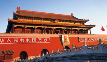 中国に10年住んでたけど質問ある?