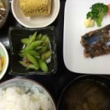 『今日の桜町昼食(さばの竜田揚げ)』の画像