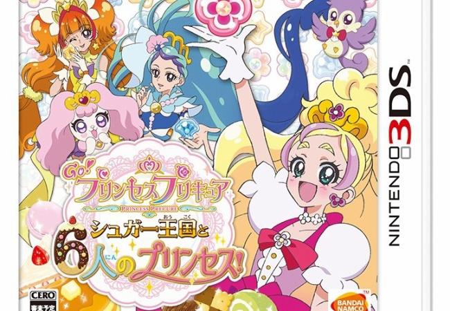 【Go!プリンセスプリキュア シュガー王国と6人のプリンセス!】7月30日発売