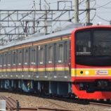 『メルヘン完成形!!205系武蔵野線M35編成運輸省試運転(9月10日)』の画像
