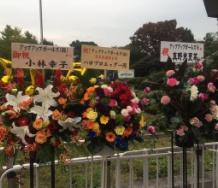 『アプガの武道館公演にハロプロエッグ一同・小林幸子・真野恵里菜から花束キター!!!』の画像