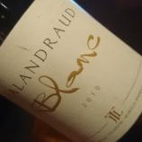 『ヴァランドロー・ブラン2010【Valandraud Blanc】をテイスティング』の画像