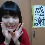 『[動画]2018.02.28(20:25~) SHOWROOM 「=LOVE(イコールラブ) 瀧脇笙古」@個人配信』の画像
