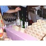 『きき酒』の画像
