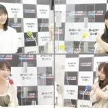 『ゴリゴリの小室サウンド!!!新曲『Route 246』ついに初オンエア!!!感想まとめ!!!【乃木坂46のANN】』の画像