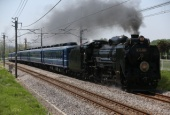 『2014/5/3運転 SL高崎駅開業130周年記念号』の画像
