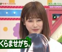 【欅坂46】欅、けやき共にプロモーションでも関東ばっかりだなあ、もうちょい地方も来てほしい