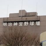 『【早稲田2】新宿シティマラソン』の画像