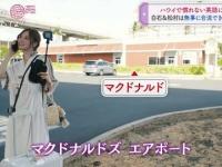 【乃木坂46】白石麻衣の英語力wwwwwwwww