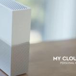 『CES2018・革新を見せたWD MY Cloud Home』の画像