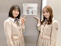 【乃木坂46】清宮と田村の初選抜入りをブログで触れない同期...