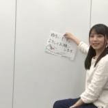 『【乃木坂46】与田祐希がSRで座っていた『イス』がファンによって特定されるwwwww』の画像