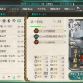 艦隊これくしょんプレイ日記その5「これが対潜進化の極限!」