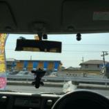 『車の中』の画像