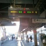 『高崎線朝ラッシュ時 深谷から品川まで乗車して混雑を調べてきました!』の画像