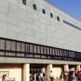 『NBLプレーオフ カンファレンスファイナル開催!』の画像