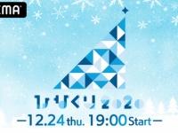 【日向坂46】『ひなくり2020』のロゴがMステ感wwwwwwwwwwww