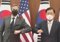 コウモリは許さないって釘刺されてんだけど 〜 【韓国外相】 「米中は選択の対象でない」  韓米同盟基盤に韓中関係も発展へ