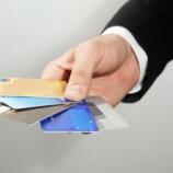 『クレジットカードを作りたいんだが、JCBとVISAではどっちがいいと思う?』の画像