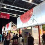 『「美食博覧(フードエキスポ)2017」開幕、日本は過去最多に』の画像