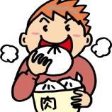 『なんで相撲の力士ってドカ食いしても糖尿病にならないの?』の画像