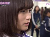 【乃木坂46】掛橋沙耶香、加工しない方が可愛い事が判明!!!(画像あり)