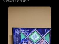 """【乃木坂46】東ブクロに""""あの言葉""""を突き付けたい"""
