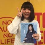 『【乃木坂46】AD舟崎ちゃんにまでインタビューしてしまう有能雑誌・・・』の画像