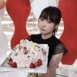 『【乃木坂46】永島聖羅と桜井玲香の誕生日ケーキがモロ被りしててワロタwwwwww』の画像