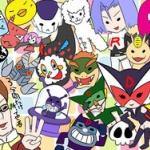 最もカリスマ性がある漫画・アニメ・ゲームの悪役決定戦!!