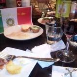 『ワイン大好き』の画像