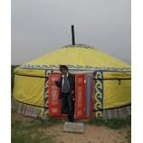 『きむらゆういち@モンゴル 2』の画像