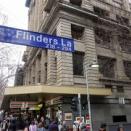 フリンダース・レーン周辺 Flinders Lane (メルボルン)