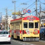 『豊橋鉄道 モ3200形3203号 おでんしゃ 後編』の画像