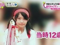 【元乃木坂46】桜井玲香(12)wwwwwwwwww