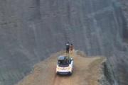 【画像】中国で車で行ける 一番の絶景がこちら ヤバすぎ w