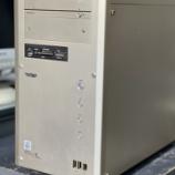『中古PCケースだけど中身は、新品パソコン』の画像
