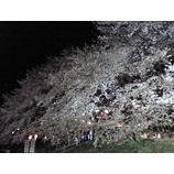 『新生活開始!岐阜へ移住しました。』の画像