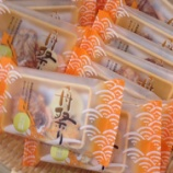 『地球に優しいせんべい「舟祭り」!岐阜県関市のセブンイレブンで見つけました。』の画像