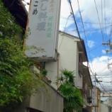 『広島神戸大阪』の画像