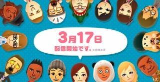 任天堂のスマホアプリ第1弾『Miitomo』の配信開始日が2016年3月17日に決定!