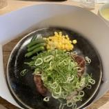 『【ステーキ】チャックロールステーキワイルド200g@鉄板王国』の画像