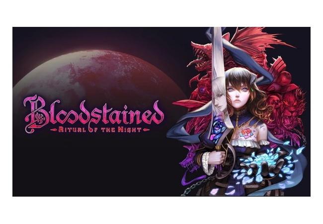【Bloodstained】2週目強くてニューゲームの引き継ぎ要素