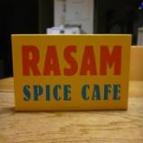 『<No.31>めちゃウマ!スパイスカフェのラッサムカレー』の画像