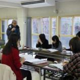 『教員採用試験対策。春休み集中勉強会【メンバー募集】』の画像