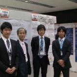 『第69回日本公衆衛生学会総会』の画像